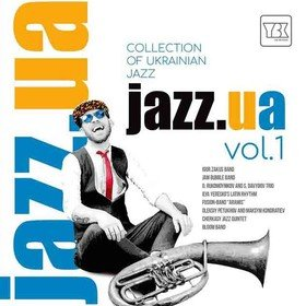 Jazz.ua Vol.1 Various Artists