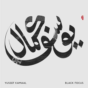 Black Focus Yussef Kamaal