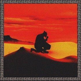 Ringos Desert Zhu